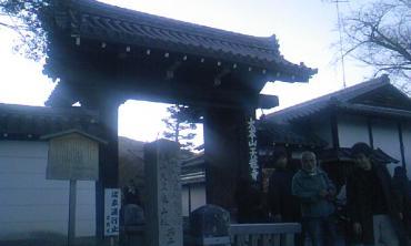 天龍寺入り口