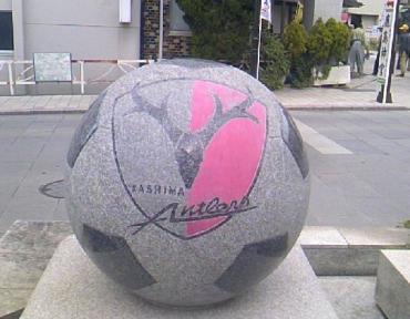 サッカー石