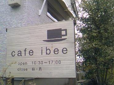 cafe ibee