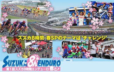 20100201.jpg