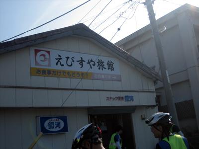 20100918_4
