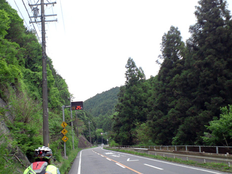20110521_5