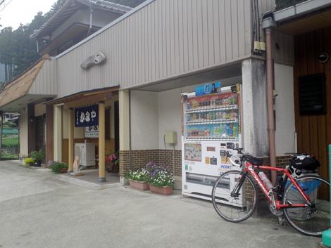 20110604_10