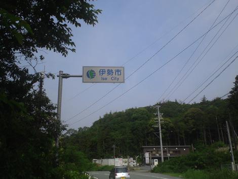 20110604_6