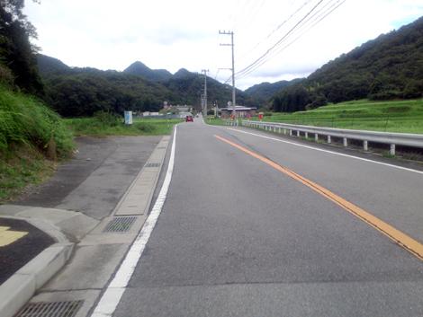20110917_3