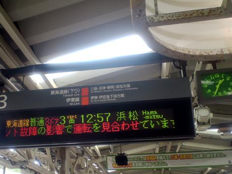 20111015_07