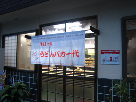 20120303_01