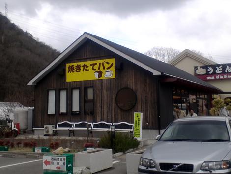 20120310_1