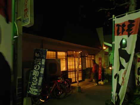 20131207_02.jpg