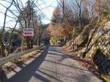 石老山表参道の入口