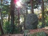 特徴のある岩石