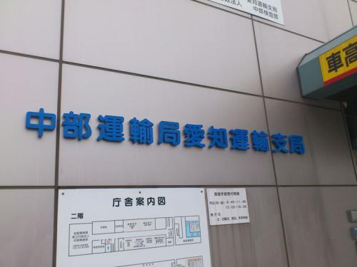20111011_004.jpg