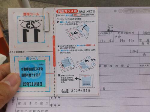 20111011_012.jpg