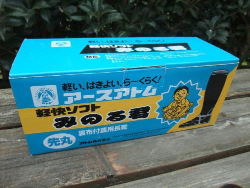 20111218_001.jpg