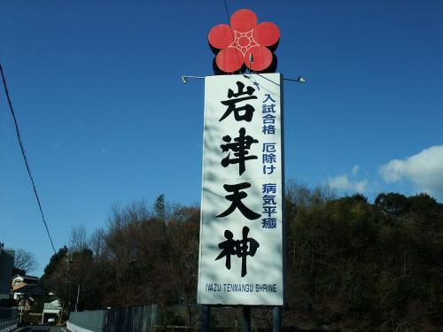 20111230_001.jpg