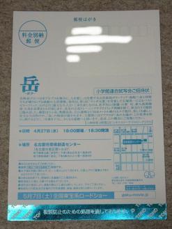DSCF6630.jpg