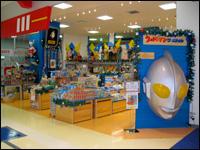 shop-kawasaki.jpg