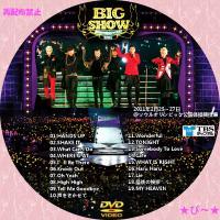 BIGSHOW_2011-TBS.jpg