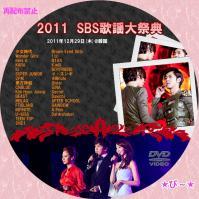 SBS2011_DVD_A.jpg
