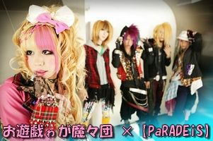 20100505_photo.jpg