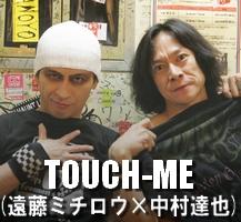 20100513_photo.jpg