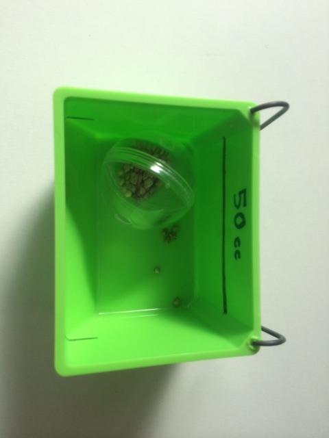 小型用フォージングボール(3)