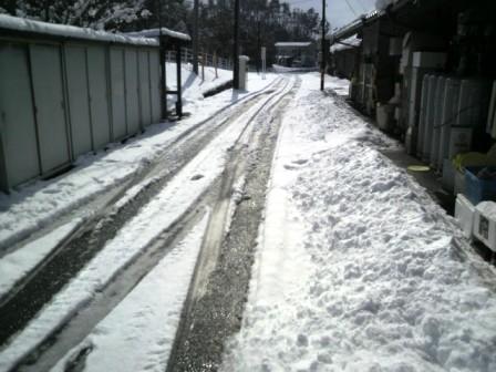 2月15日(火)②