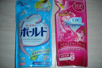 s-daisukinamonogagattaii.jpg