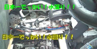 DVC00012_20110225000330.jpg
