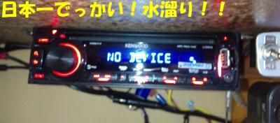 DVC00015_20100217224009.jpg
