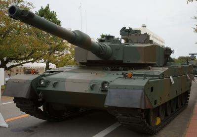 Japanese_Type_90_Tank_-_1.jpg