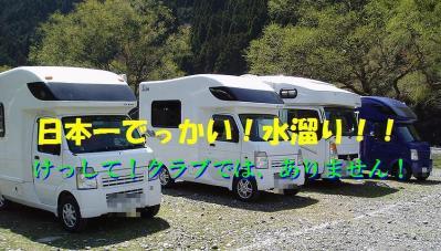 P4170013.jpg