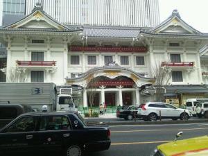 13 3 1 kabukiza (2)