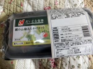 13 4 10okazu (2)
