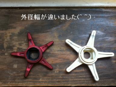 シマノ 旧クイックファイヤー 白 ドラグ交換1