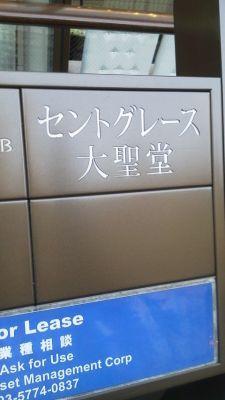 2011111311.jpg