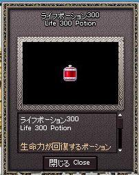 2010七夕報酬01