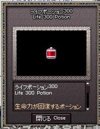 2010七夕報酬05
