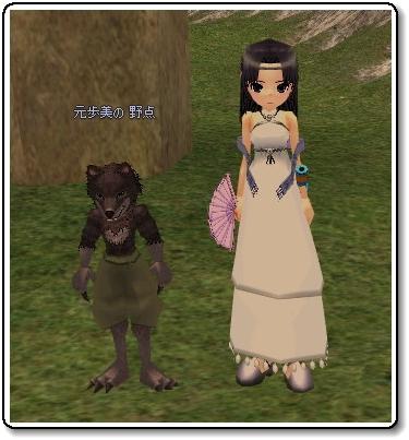 20100828黒オオカミ