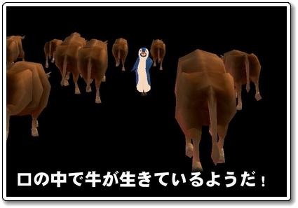 20100917牛