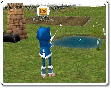120302釣り