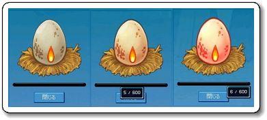 120308卵