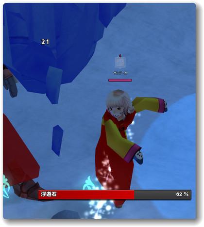 130114雪合戦2s