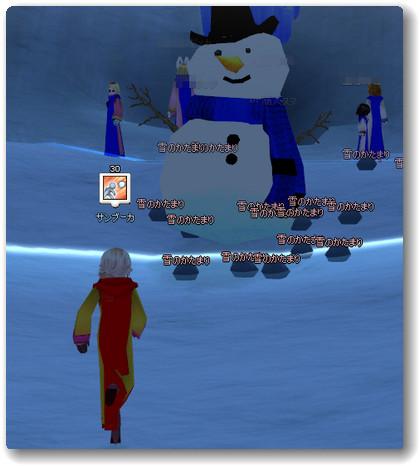 130114雪合戦s