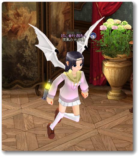 130330白き悪魔の翼2