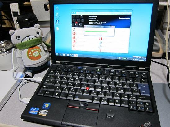 lenovo ThinkPad X220i CTO 02