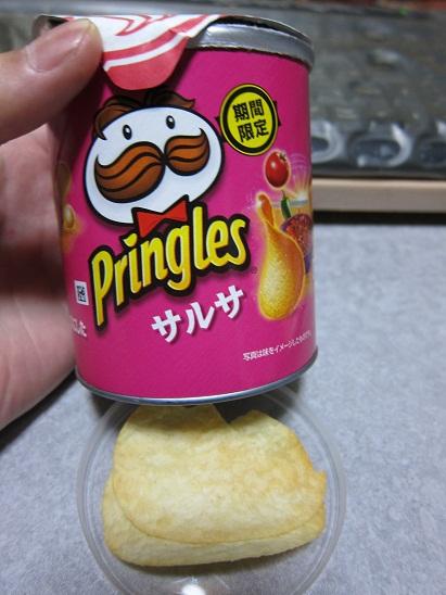 プリングルス「サルサ味 ショート缶」