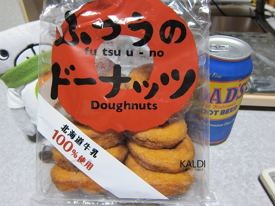 KALDI「ふつうのドーナッツ」