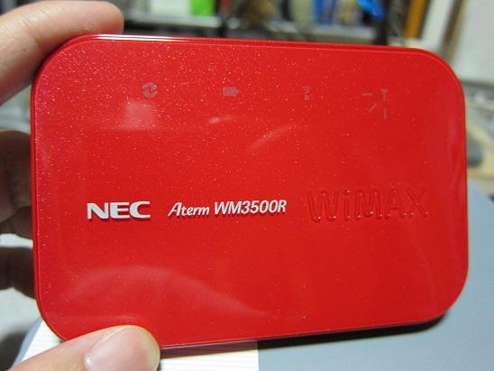 UQ WiMAX Aterm WM3500R 1