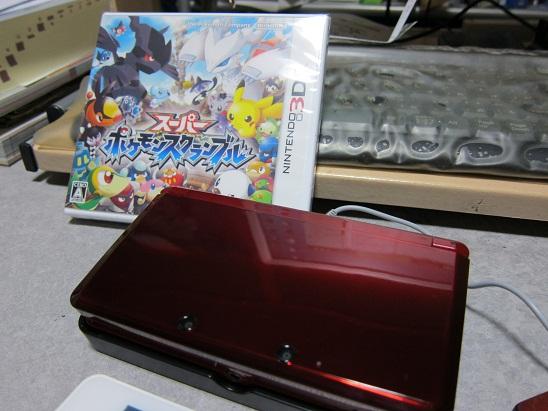 ニンテンドー「3DS(価格改定後)と某ソフト」